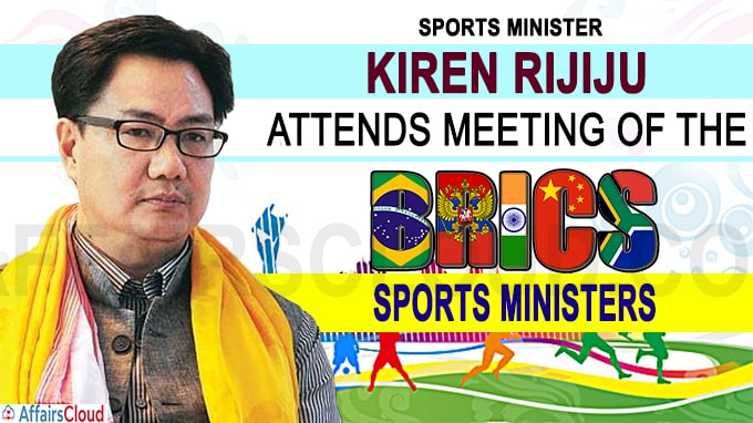 Sports Minister Kiren Rijiju attends Meeting