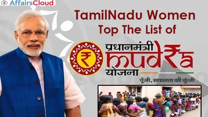 TN-women-top-the-list-of-MUDRA-loan-scheme-beneficiaries