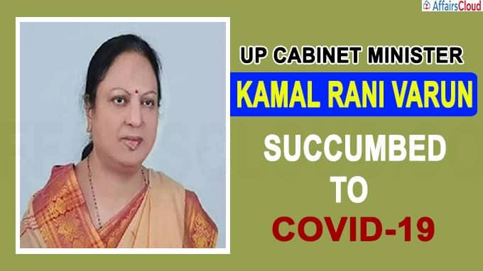 UP Cabinet Minister Kamal Rani Varun dies