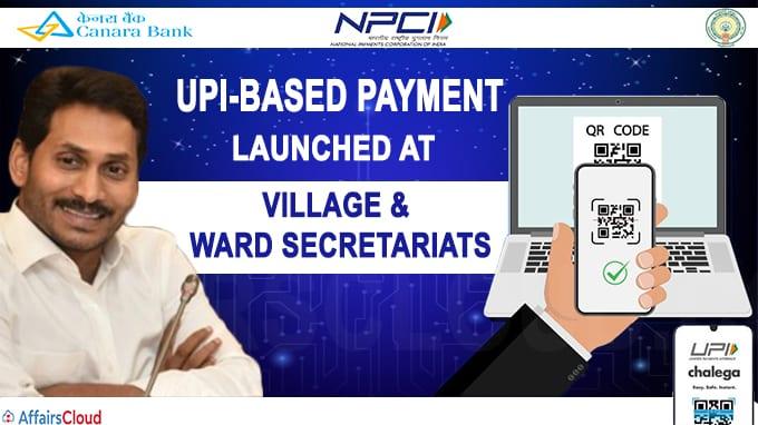 UPI-based payment launched at village, ward secretariats