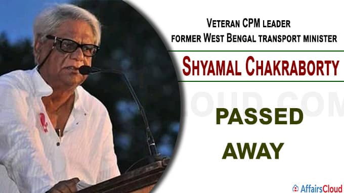 West Bengal transport minister Shyamal Chakraborty passes away