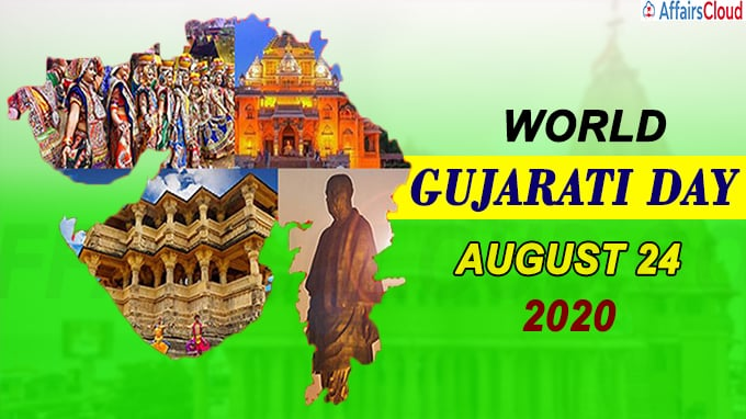 World Gujarati Day 2020 August 24