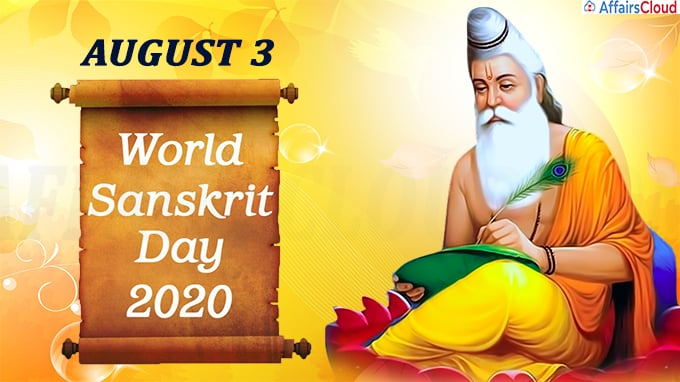 World Sanskrit Day 2020 August 3