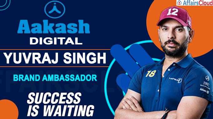 Aakash Educational Services ropes in Yuvraj Singh as brand ambassador (1)