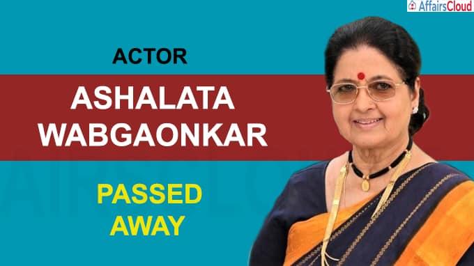 Actor Ashalata Wabgaonkar dies