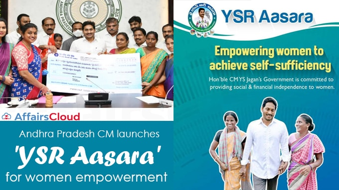 Andhra-Pradesh-CM-launches-'YSR-Aasara'-scheme-for-women-empowerment