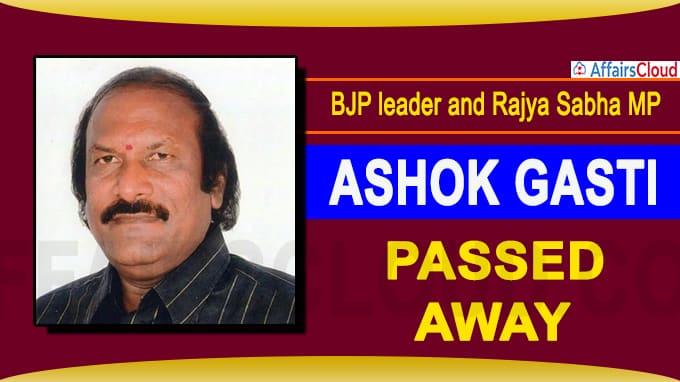 BJP leader and newly elected Rajya Sabha MP Ashok Gasti dies