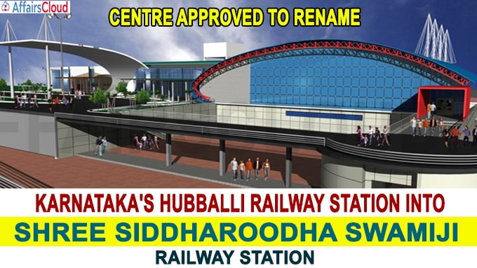Centre approved to rename Karnataka's Hubballi railway station into Shree Siddharoodha Swamiji Railway station