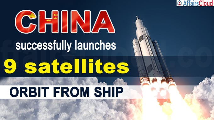 China successfully launches 9 satellites