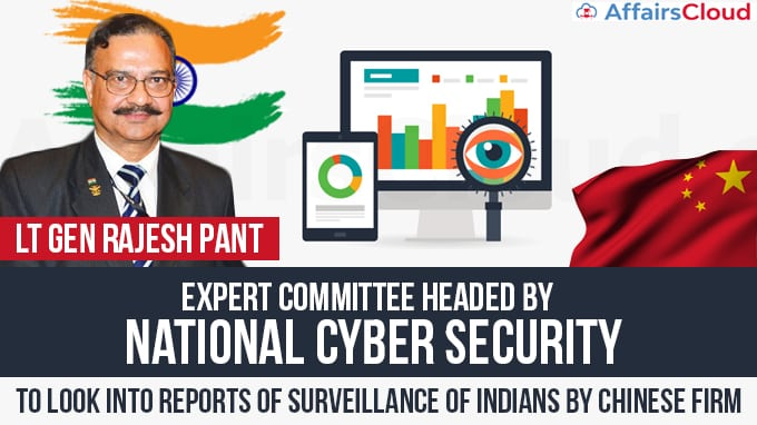 Expert-committee-headed-by-National-Cyber-Security-Coordinator-Lt-Gen-Rajesh-Pant