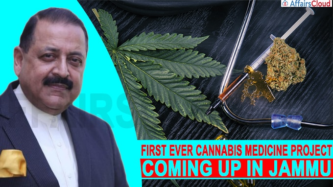 First ever cannabis medicine project coming up in Jammu