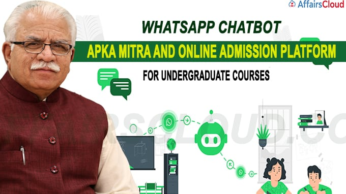 Haryana CM launched first of its kind educational whatsapp chatbot