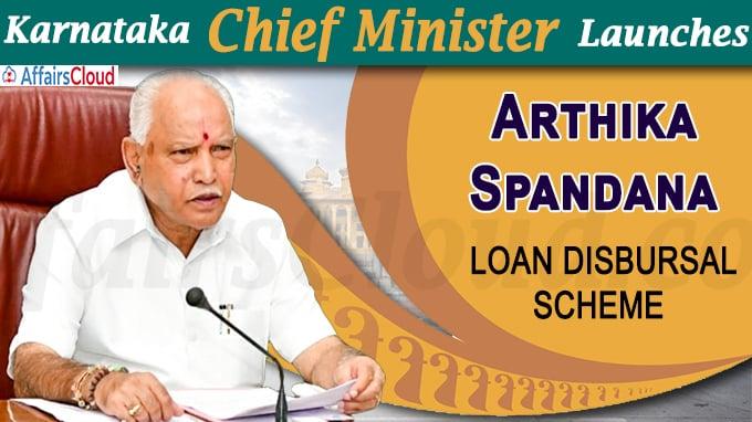 Karnataka CM launches 'Arthika Spandana' loan disbursal scheme