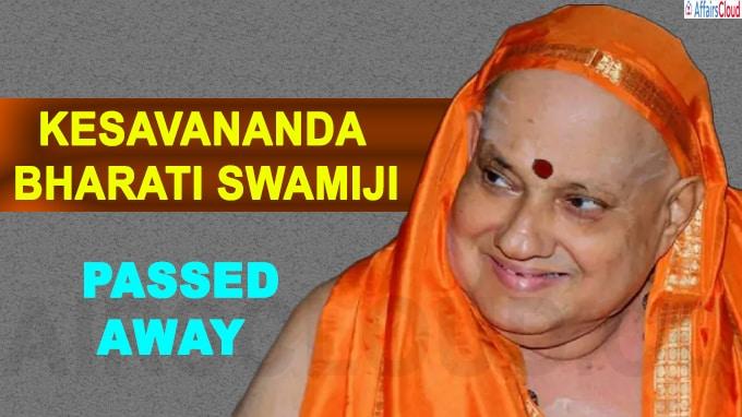Kesavananda Bharati Swamiji of Edneer Mutt passes away