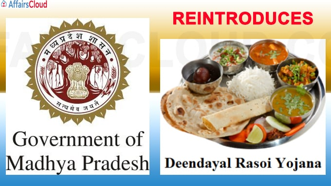 Madhya Pradesh reintroduces Deendayal Rasoi Scheme for meals at Rs 10