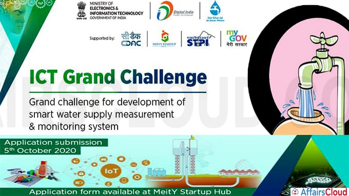 National Jal Jeevan Mission launches ICT Grand Challenge
