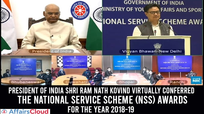 President-of-India-Shri-Ram-Nath-Kovind-virtually-conferred-the-National-Service-Scheme-(NSS)-Awards-for-the-year-2018-1