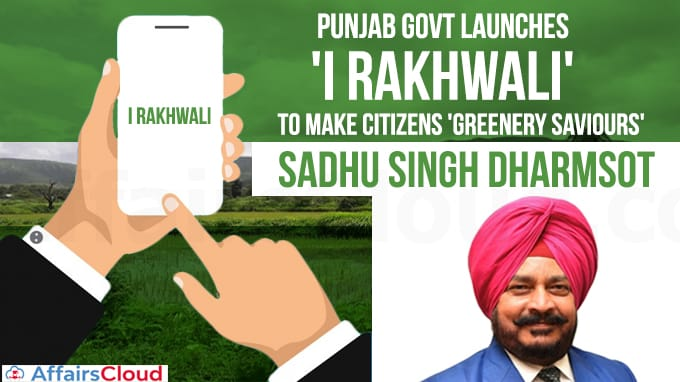 Punjab-Govt-launches-'I-Rakhwali'-app-to-make-citizens-'Greenery-Saviours'