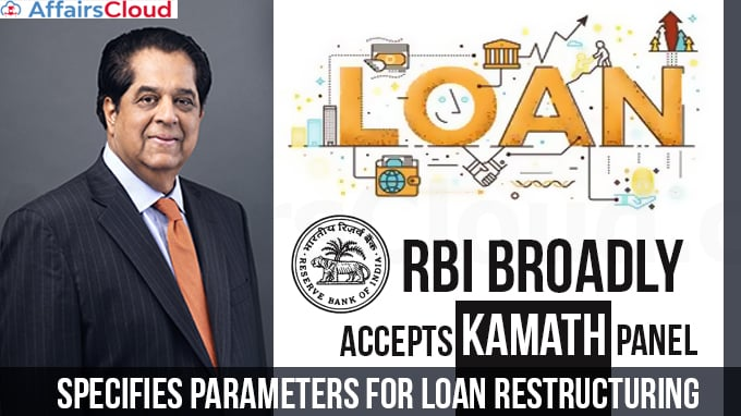 RBI-Broadly-Accepts-Kamath-Panel-Recommendations