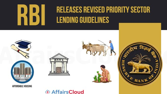 RBI-Releases-Revised-Priority-Sector-Lending-Guidelines
