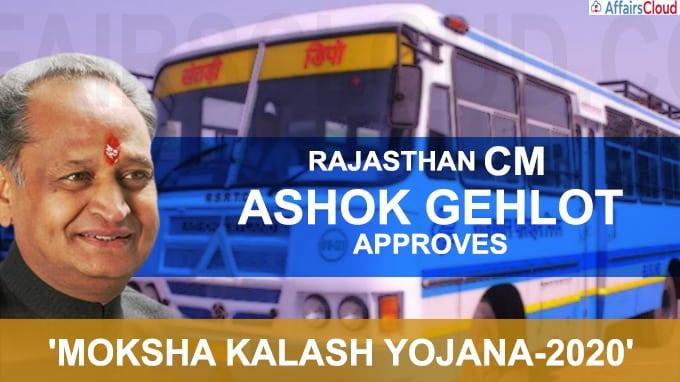 Rajasthan Govt approves 'Moksha Kalash Yojana-2020