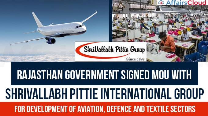 Rajasthan-government-signed-MoU-with-ShriVallabh-Pittie-International-Group