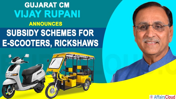 Rupani announces subsidy schemes for e-scooters, rickshaws
