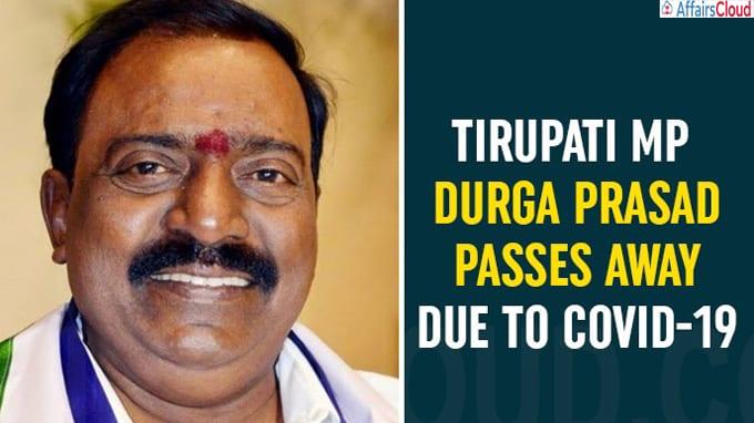 Tirupati MP Balli Durga Prasad Rao dies of Covid-19