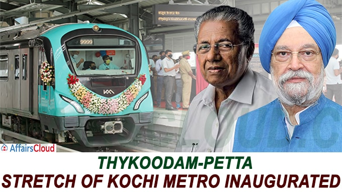Union Minister Hardeep Singh Puri and Kerala CM Inaugurated Thykoodam-Petta