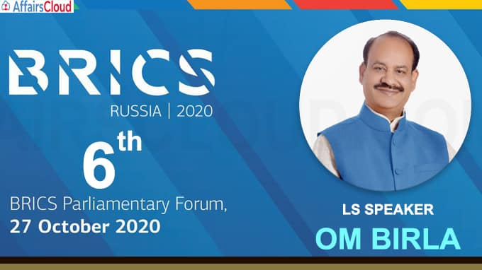 6th BRICS Parliamentary Forum