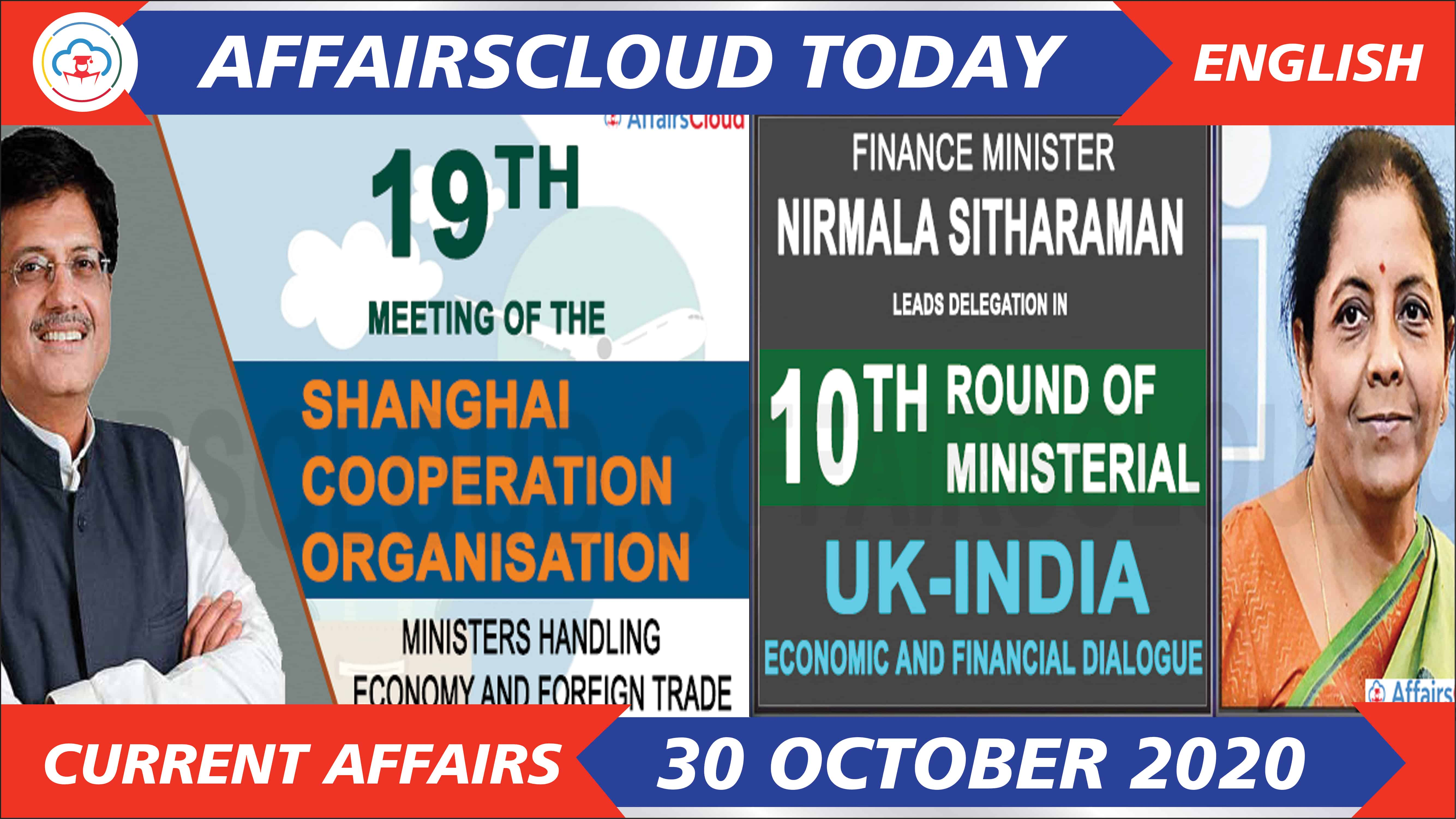 AFFAIRSCLOUD-TODAY-POP-UP-BANNER-FOR-PHOTOSHOP
