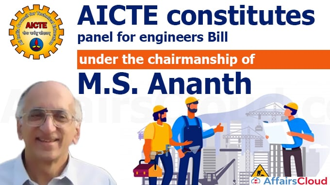 AICTE-constitutes-panel-for-engineers-Bill-under-the-chairmanship-of--Ananth