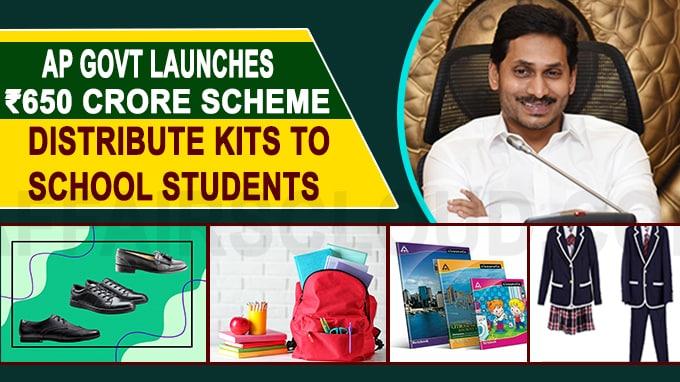AP govt launches ₹650 crore scheme