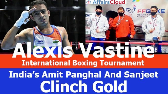 Alexis-Vastine-international-tournament