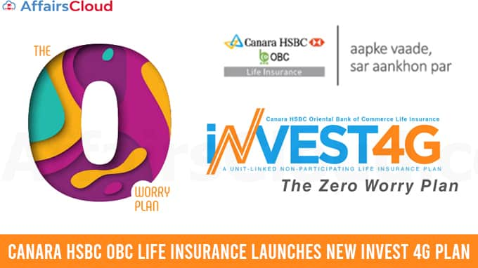 Canara-HSBC-OBC-life-insurance-launches-New-invest-4g-plan