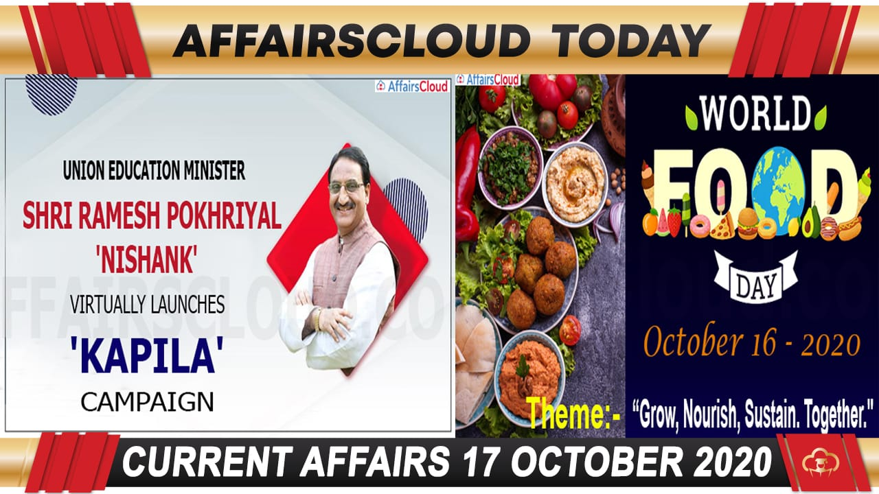 Current Affairs October 17 2020