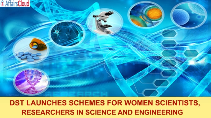 DST launches schemes for women scientists researchers in science and engineering