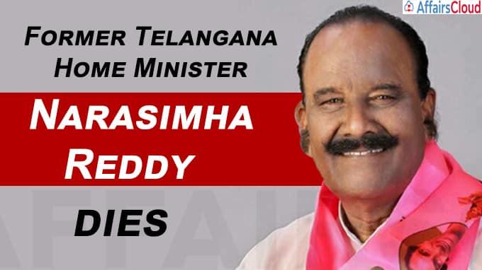 Former Telangana Home Minister Narasimha Reddy dead
