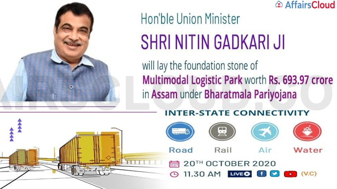 Gadkari lays foundation of country's first MMLP at Jogighopa in Assam
