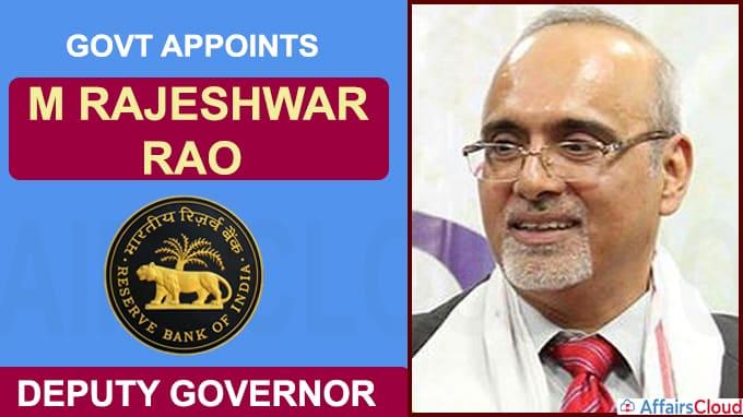 Govt appoints M Rajeshwar Rao as the RBI Deputy Governor