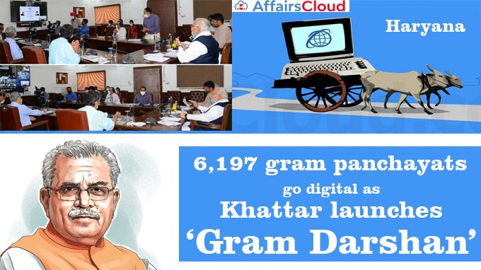 Haryana-6,197-gram-panchayats-go-digital-as-Khattar-launches-'Gram-Darshan'