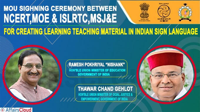 ISLRTC & NCERT inks MoU to make education materials accessible