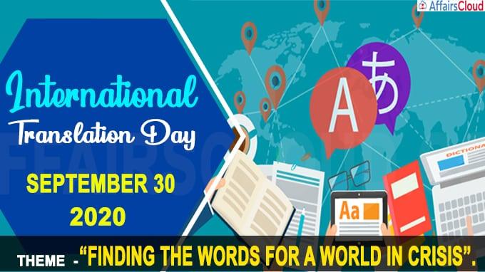International Translation Day - September 30 2020