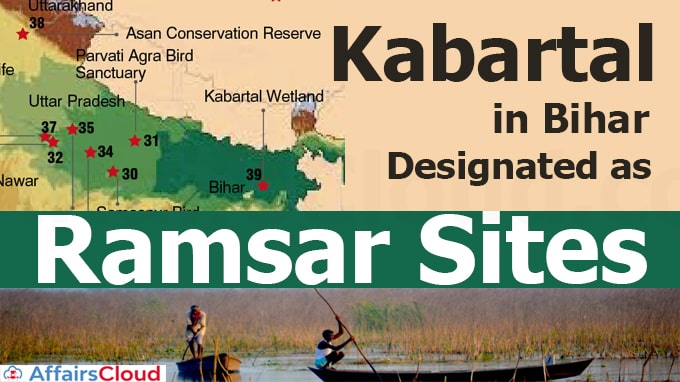 Kabartal-in-Bihar-designated-as-Ramsar-Sites