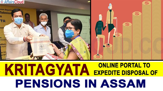 Kritagyata', an online portal to expedite disposal of pensions in Assam