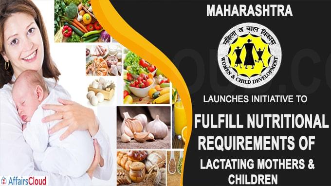 Maharashtra's Women Child welfare dept launches initiative