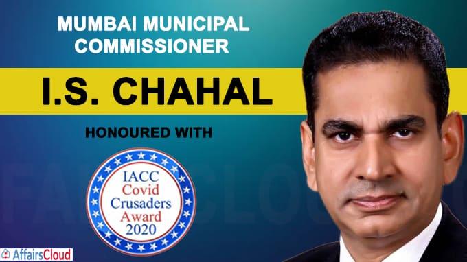 Mumbai Municipal Comm I.S