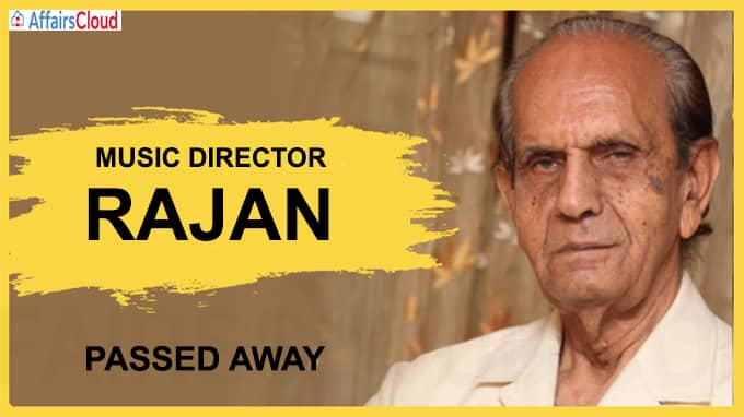 Music director Rajan passes away