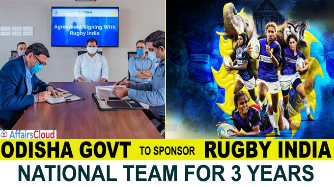 Odisha govt signs agreement with Rugby India to sponsor national team for 3 years new