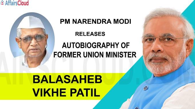 PM Narendra Modi releases autobiography of former Union minister Balasaheb Vikhe Patil